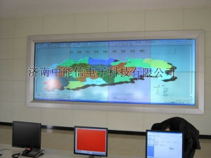 顺利完成邹城市供电局调度室大屏幕维修任务