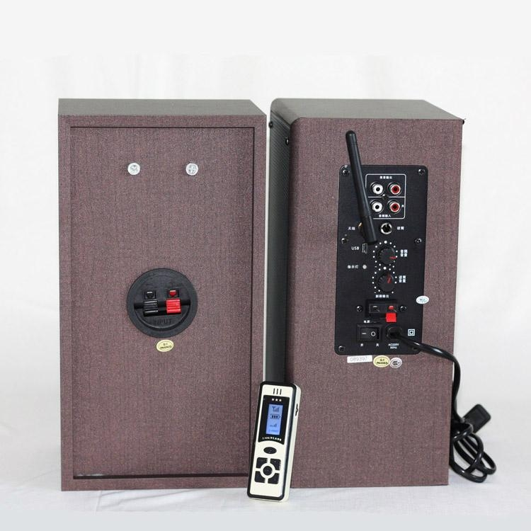 2.4G无线有源音箱