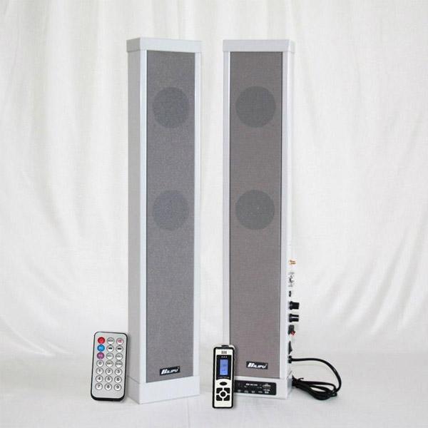 2.4G无线白板有源音箱